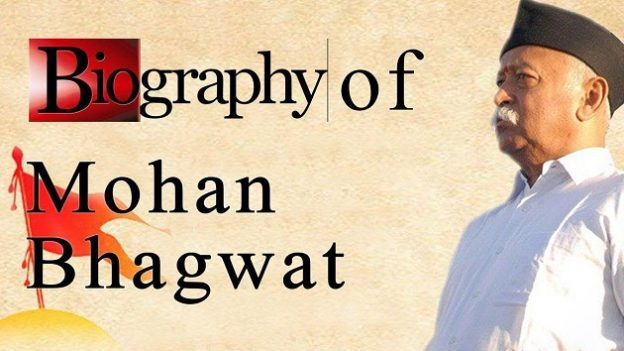 Mohan Bhagwat In Hindi English | Free PDF Download | Biography IQ